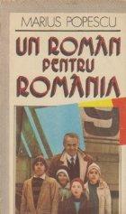 Un roman pentru Romania