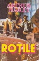 Rotile