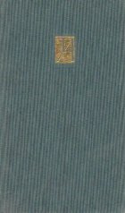 Scrieri, 33 - Tudor Arghezi - Proze