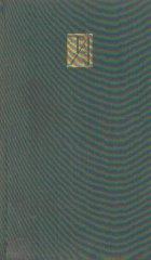 Scrieri, Volumul al XI-lea - Tudor Arghezi - Lina