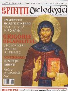 Sfintii Ortodoxiei, Anul II / Nr. 5 (8) - Grigorie Decapolitul