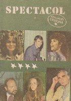 Spectacol Almanah Tribuna 1986