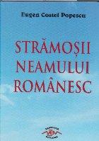 Stramosii Neamului Romanesc