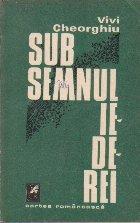 Sub Semnul Iederei - Roman
