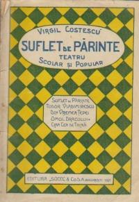 Suflet de parinte - Teatru scolar popular