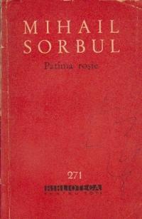Teatru (Letopiseti, Patima rosie, Dezertorul)