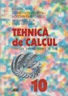 Tehnica de calcul. Manual pentru clasa a X-a
