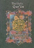 The Holy Quran Translation with