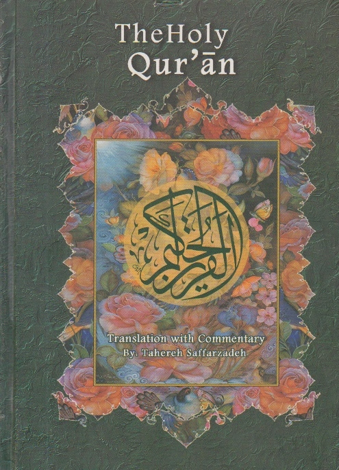 The Holy Quran - Translation with Commentary