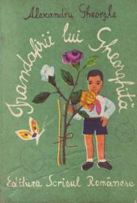 Trandafirii lui Gheorghita (povestiri)