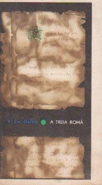A treia Roma