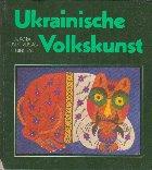 Ukrainische Volkskunst - Album