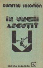 In unghi ascutit