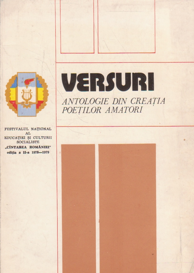 Versuri - Antologie din creatia poetilor amatori