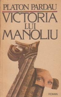 Victoria lui Manoliu