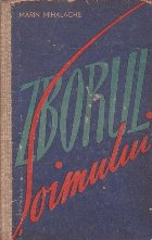 Zborul Soimului (Editie 1962)