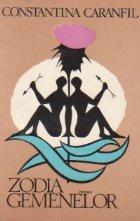 Zodia gemenelor (roman)